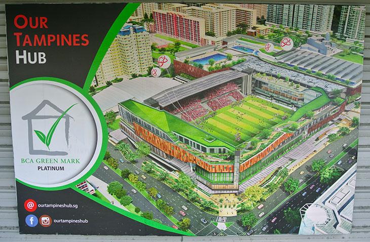 SportsComplex4