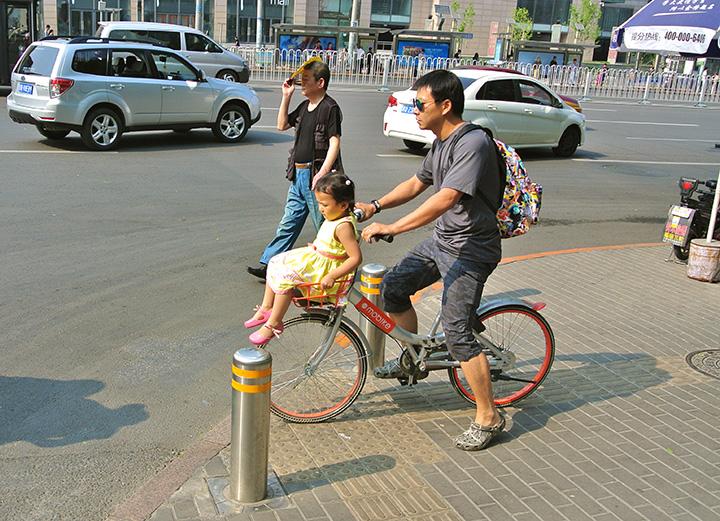 BikesKids